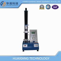 Buy cheap HXP-001 Microcomputer Single-Arm Tensile Test Machine from wholesalers