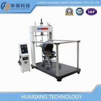 TC-002 Baby Carriage Free-Set Test Machine Manufactures