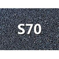 Buy cheap S70 Steel Shots from wholesalers