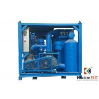 Buy cheap Steel Shots Grits Vacuum Recovery Machine from wholesalers