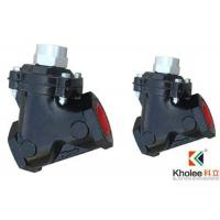 Quality Auto Air Valve for sale