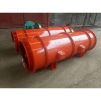 Quality Rotary Axial Fan for sale