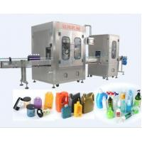 Buy cheap Liquid Filling Capping Machine from wholesalers