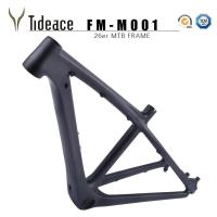 Buy cheap MTB Frame FM-M001 from wholesalers