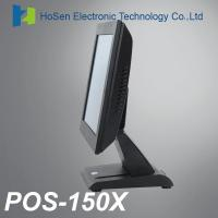 Buy cheap Touch Screen Monitor POS-150X from wholesalers
