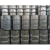 Buy cheap PEG600 Monooleate from wholesalers