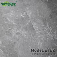 Buy cheap flooring series 6182 from wholesalers