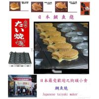 Buy cheap Taiyaki maker eletric from wholesalers