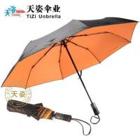 China OEM UV Protection Fold Umbrellas on sale