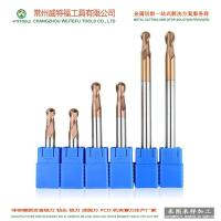 55HRC carbide tungsten steel ball end milling cutter Manufactures