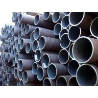 1020 carbon steel pipe Manufactures