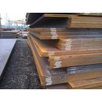 431 Stainless Steel kgm3 Manufactures
