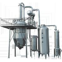 THERMAL CIRCUM FLUENCE EXTRACTION & CONCENTRATOR