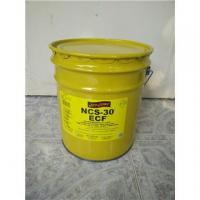 China Jet Lube Jet Lube NCS-30 ECF  Drill Collar & Tool Joint Compound on sale