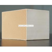 Quality Heat Accumulation Substance for sale
