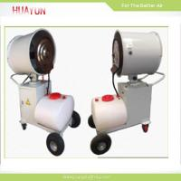 Battery Operated Centrifugal Misting Fan Manufactures