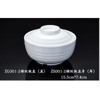 Stew Cup Series ZS001-2 Manufactures