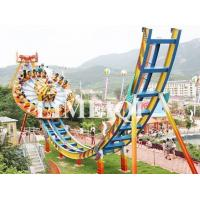 Buy cheap Thrill Rides Flying Disco from wholesalers