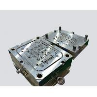 Tooling Design & Fabrication2 Manufactures