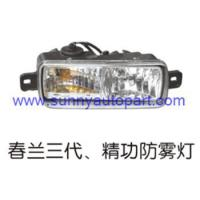 Buy cheap Truck Fog Lamp for Nissan/Chunlan from wholesalers