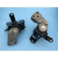 Buy cheap ENGINE MOUNT from wholesalers
