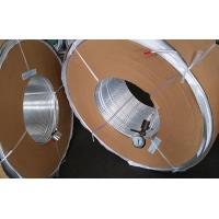 Buy cheap Aluminium Extruded tube and checked plates from wholesalers