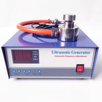 Buy cheap ultrasonic vibrating screen generator for vibrating sieve from wholesalers