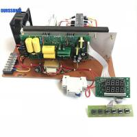 Buy cheap ultrasonic generator circuit board 28khz/40khz for cleaning from wholesalers
