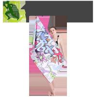 Buy cheap Microfiber Suede Towel Printed Beach Towel from wholesalers
