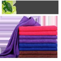 Buy cheap Durable Car Wash Microfiber Towel from wholesalers