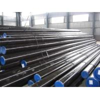 Buy cheap hydraulic steel tube and chrome rod from wholesalers