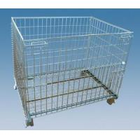 Buy cheap STORE CAGE SERIES from wholesalers