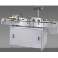 Automatic Sticker Labelling Machine Manufactures