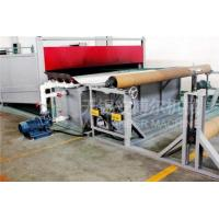 Buy cheap Roll mesh powder coating line from wholesalers
