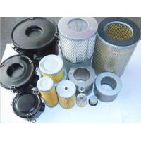 Exhaust Filter For Vacuum Pump Manufactures
