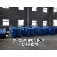 Methyl acrylic acid copolymer Manufactures