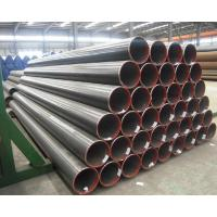Quality Seamless Carbon Steel Pipe and Tube for sale