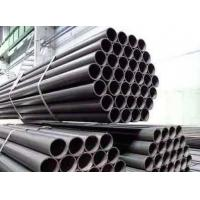 Quality ASTM A106 Gr.B High Quality Carbon Seamless Steel Pipe for sale