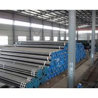 Buy cheap ASTM A53 12 Inch St37 Carbon Seamless Steel Pipe from wholesalers