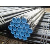 Buy cheap Round Section Carbon Steel Galvanized Seamless Steel Pipe from wholesalers