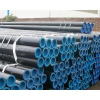 Buy cheap API 5L Grade B Black Carbon Steel Seamless Pipes from wholesalers