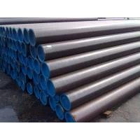Quality ASTM A53gr. B Seamless Steel Pipe for sale
