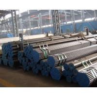 Buy cheap ASTM A106 Black Carbon Seamless Steel Pipe from wholesalers