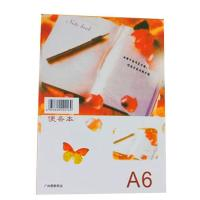 Direct Manufacturer A6 white paper note pad for students Manufactures