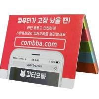 Customized Memo Pad, Erasable Memo pad, Customized logo Sticky Manufactures