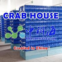 China Crab House] soft shell crab dimensional culture water system on sale