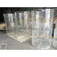 Buy cheap Acrylic Round Tank from wholesalers