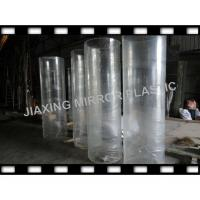 Buy cheap Acrylic Cylindrical Fish Tank from wholesalers