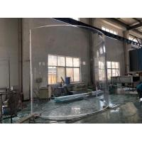 Buy cheap Curved High Quality Acrylic from wholesalers