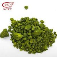 Buy cheap Basic Dyes Product Methyl Violet 2B Crystal & Powder from wholesalers